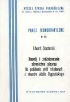 Stachurski, Edward (1942- ), 1993, Rozwój i zróżnicowanie słownictwa pisarza : na podstawie prób tekstowych z utworów Adolfa Dygasińskiego