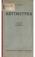 Kiselev, Andrej Petrovič (1852-1940), 1940, Arytmetyka : podręcznik dla klasy piątej szkoły średniej